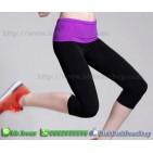 กางเกงโยคะ กางเกงออกกำลังกาย กางเกงฟิตเนส