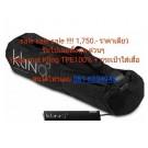 เสื่อโยคะราคาถูก Kling Yoga Mat ขนาด 5 มล.