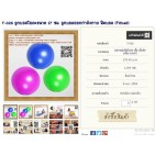 Y-026 ลูกบอลโยคะขนาด 17 ซม. ลูกบอลออกกำลังกาย ฟิตบอล (Fitball)